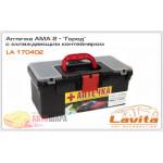 Термін придатності АМА-2 (МІСТО) - з охолоджуючим контейнером