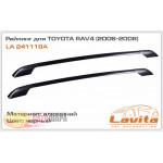 РЕЙЛИНГИ для автомобиля Toyota RAV4 (2006-2008) АЛЮМИНИЕВЫЙ