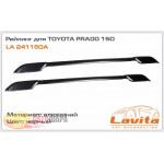 РЕЙЛИНГИ для автомобиля Toyota PRADO 150 АЛЮМИНИЕВЫЙ