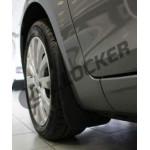 Брызговики Suzuki Swift передние (11-) комплект Lada Locker