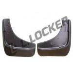 Брызговики Mazda CX-5 (12-) передние комплект Lada Locker