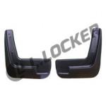 Брызговики Chevrolet Aveo II седан (12-) перн.комплект Lada Locker