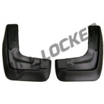 Брызговики Mazda 6 (07-) передние комплект Lada Locker
