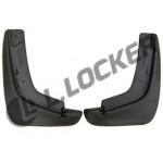 Брызговики Geely Emgrand EC7 (11-) передние комплект Lada Locker