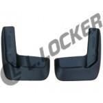 Брызговики Volkswagen Jetta (10-) передние комплект Lada Locker