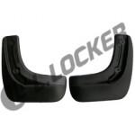 Брызговики Kia Ceed III хетчбек (12-) задние комплект Lada Locker