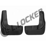 Брызговики Honda CR-V IV (12-) передние комплект Lada Locker