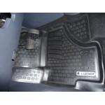 Коврики в салон Mitsubishi Colt (04-) полиуретан (резиновые) комплект Lada Locker