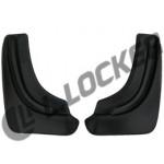 Брызговики Geely GX7 (13-) задние комплект Lada Locker