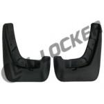 Брызговики MG 5 хетчбек (13-) передние комплект Lada Locker