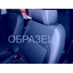 Чехлы сиденья DAEWOO Nexia II с 2006г фирмы MW Brothers - кожзам