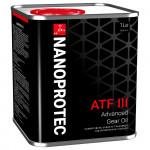 Трансмиссионное масло NANOPROTEC ATF III