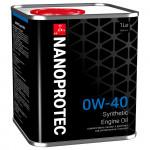 Синтетическое моторное масло NANOPROTEC ENGINE OIL 0W-40
