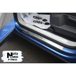 Накладки на пороги Volkswagen TIGUAN II 2015- Premium NataNiko