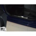 Накладки на внутренние пороги Skoda OCTAVIA III A7 универсал 2013- Premium NataNiko