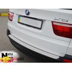 Накладки на бампер BMW X5 II (E70) 2006- NataNiko