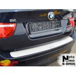 Накладки на бампер BMW X6 2008- NataNiko