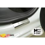 Накладки на пороги CITROEN C3 II 2010- Premium NataNiko
