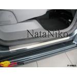 Накладки на пороги Volkswagen CADDY IV 2010- Premium NataNiko