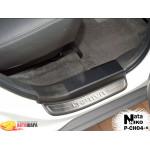 Накладки на пороги CHEVROLET CAPTIVA II 2011- Premium NataNiko