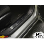 Накладки на внутренние пороги CHEVROLET CRUZE 5D/4D 2008- / 2011- Premium NataNiko