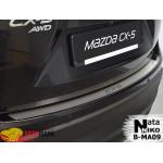Накладки на бампер MAZDA CX-5 2012- Premium NataNiko