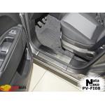 Накладки на внутренние пороги FIAT DOBLO II/III MAXI 2010- Premium NataNiko