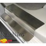 Накладки на пороги CHEVROLET EVANDA 2004-2006 Premium NataNiko