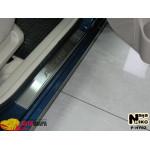 Накладки на пороги HYUNDAI ACCENT III  2006- Premium NataNiko