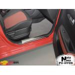 Накладки на внутренние пороги HYUNDAI I20 FL 2012- Premium NataNiko