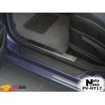 Накладки на внутренние пороги HYUNDAI I30 II 2012- Premium NataNiko