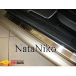 Накладки на пороги FIAT LINEA 2007- Premium NataNiko