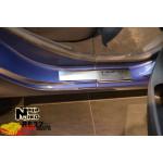 Накладки на пороги RENAULT LOGAN III / III MCV 2013- Premium NataNiko