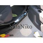 Накладки на пороги KIA MAGENTIS II 2005- Premium NataNiko