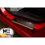 Накладки на пороги DAEWOO MATIZ 1997- Premium NataNiko