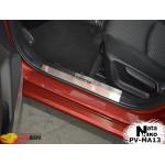 Накладки на внутренние пороги MAZDA 3 III 4D 2013- Premium NataNiko
