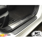 Накладки на внутренние пороги MAZDA 6 III 4D 2013- Premium NataNiko