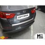 Накладки на бампер KIA OPTIMA III FL 2013- NataNiko