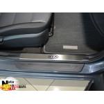 Накладки на внутренние пороги KIA CERATO III 4D 2013- Premium NataNiko