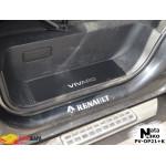 Накладки на внутренние пороги OPEL VIVARO 2001- Premium NataNiko