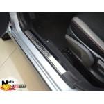 Накладки на внутренние пороги SUBARU XV 2012- Premium NataNiko