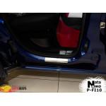 Накладки на пороги FIAT FIORINO / QUBO 2008- Premium NataNiko