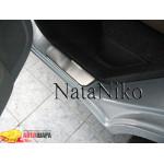 Накладки на пороги DAIHATSU TERIOS 2008- Premium NataNiko