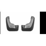 Брызговики Nissan Juke (F15) (2015) (передние) - NorPlast