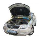 Газовый упор капота для Nissan Almera B10 2006-2013 2шт.