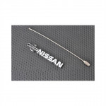 Брелок для ключей NISSAN (на тросике) - AVTM