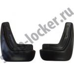 Брызговики Suzuki Vitara II (15-) передние комплект - Lada Locker