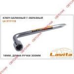 Lavita 511119