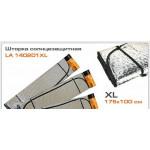 Шторка солнцезащитная Lavita 140201XL
