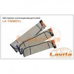 Шторка солнцезащитная Lavita 140201L